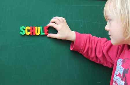 computational:  school, word in german language Stock Photo