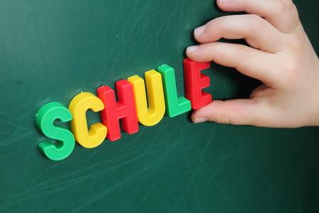 computational: school, word in german language