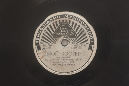 he: Saint Petersburg, Russia - June21, 2017: CIRCA 1939. he old Soviet vinyl record. Editorial