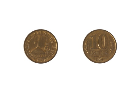 spasskaya: Coin USSR 10 kopecks with the image of the Spasskaya tower of the Kremlin and Domes of the Supreme Council. Made from steel plated with copper. The circumference is the inscription State Bank of the USSR . 1991 year, Moscow