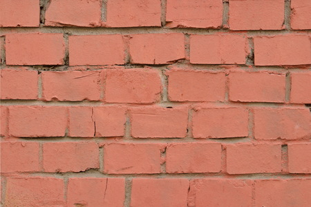 The image of a brick wall. Stock Photo