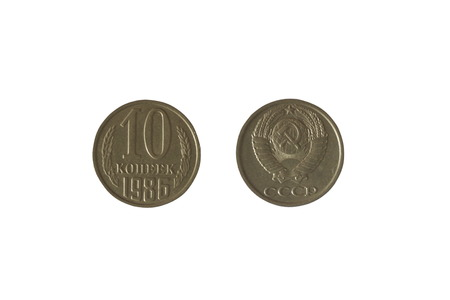 Coin 10 kopecks of the USSR. 1986 coat of Arms of the Soviet Union. Hammer and sickle. Ears of wheat. Oak leave. Imagens