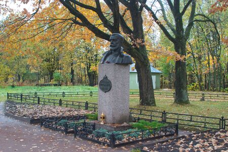 Saint Petersburg, Russia - October 12, 2019: The monument to Nicholas II in Pushkin was installed in 1993 on the territory of the Fedorovsky Cathedral. The work of sculptor V. V. Zayko 에디토리얼