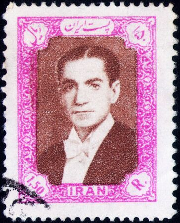 Saint Petersburg, Russia - February 01, 2020: Stamp issued in the Iran with the image of the Mohammad Reza Shah Pahlavi, circa 1956