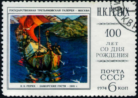 Saint Petersburg, Russia - March 06, 2020: Stamp issued in the Soviet Union dedicated to the 100th Birth Anniversary of N.K. Roerich, 1874-1947. From the series on Birth Centenaries, circa 1974.