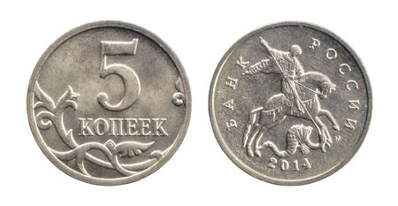 5 kopecks coin of the Russian Federation isolated on a white background