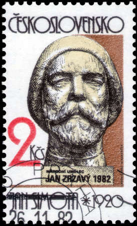 Saint Petersburg, Russia - May 31, 2020: Postage stamp issued in the Czechoslovakia with the portrait of J. Zrzavy by Jan Simota. From the series on Czech and Slovak sculpture, circa 1982