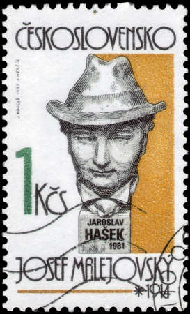 Saint Petersburg, Russia - May 31, 2020: Postage stamp issued in the Czechoslovakia with the portrait of J. Hasek by Josef Malejovsky. From the series on Czech and Slovak sculpture, circa 1982