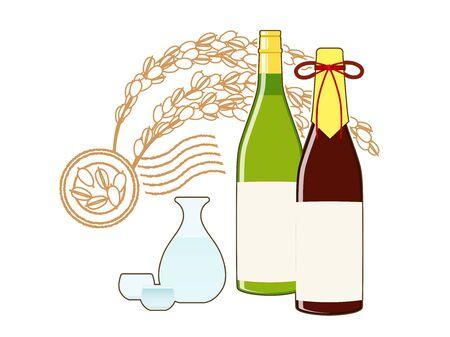 Japanese sake illustration, sake bottle Фото со стока - 129308169