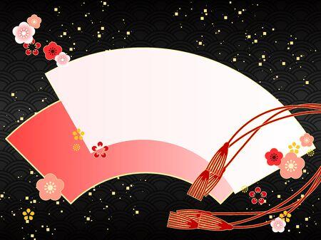 Plum blossom celebration frame, Japanese style, vector material Ilustração