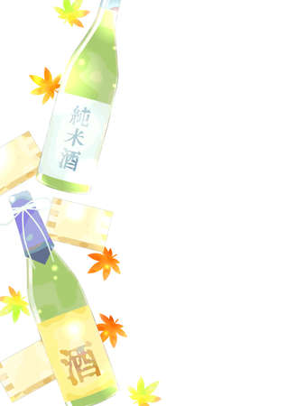 Illustrated background of sake, watercolor style, soft atmosphere