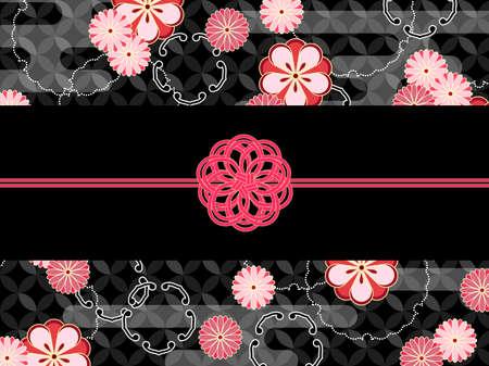 Cute Japanese background