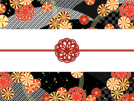 Cute Japanese style pattern background