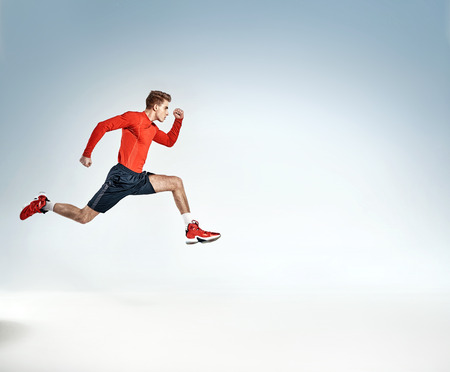ambitious: Portrait of an ambitious handsome athlete