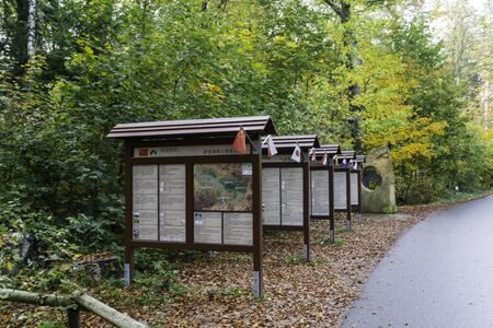 International information boards at the entrance of the bastei bridge to the national park in Saxon Switzerland.