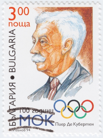 BULGARIA - CIRCA 1994 : stamp printed in Bulgaria showing Pierre De Cubertain, circa 1994 Stock Photo - 15767635