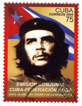 CUBA - CIRCA 2009   Ernesto Che Guevara - legendary guerrilla Stock Photo - 15768023