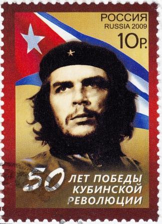 RUSSIA - CIRCA 2009   stamp printed in Russia with Ernesto Che Guevara, circa 2009