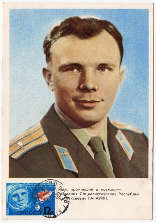stamp printed in Russia shows Russian astronaut Yuri Gagarin - first human in space, circa 1964