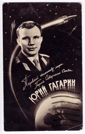 postmarked: USSR - CIRCA 1961   postmarked Soviet postcard with first human in space Juri Gagarin, circa 1961, USSR