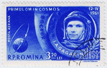 yuri: ROMANIA - CIRCA 1961   stamp printed in Romania shows russian astronaut Yuri Gagarin first human in space, circa 1961 Editorial