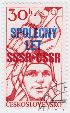 gagarin: CZECHOSLOVAKIA - CIRCA 1977   stamp printed in Czechoslovakia shows russian astronaut Yuri Gagarin first human in space, circa 1977 Editorial