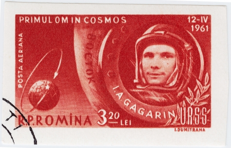 ROMANIA - CIRCA 1961   stamp printed in Romania shows russian astronaut Yuri Gagarin first human in space, circa 1961