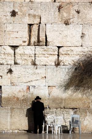 Żydowska modlitwa przy Ścianie Płaczu, Western Wall, Kotel Zdjęcie Seryjne