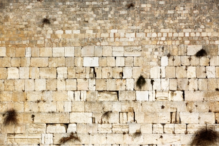 Waling Wall, Kotel, Western Wall, Jerusalem, Israel