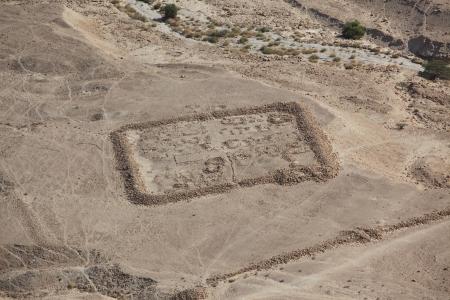 hebrews: Roman Legio X Fretensis in Judaean Desert