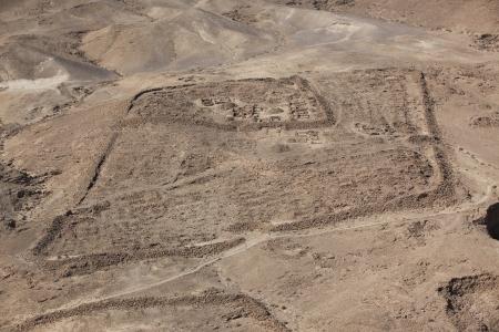 Roman Legio X Fretensis in Judaean Desert Stock Photo - 15834337