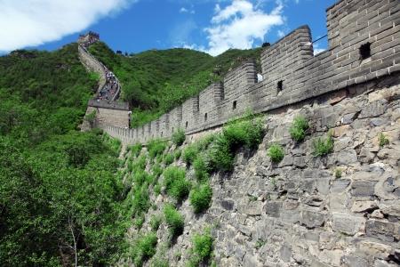 Great Wall, Beijing, China photo