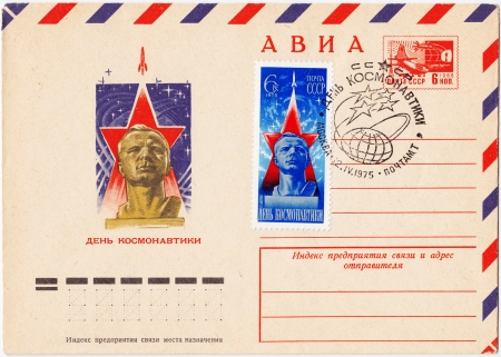 yuri: RUSSIA - CIRCA 1975 : stamp printed in Russia shows Russian astronaut Yuri Gagarin - first human in space, circa 1975