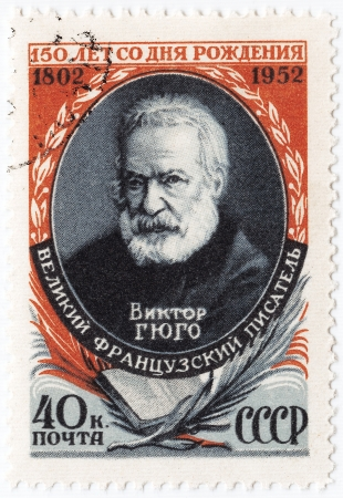 essayist: USSR - CIRCA 1952: Stamp printed in USSR shows the great french writer Victor Hugo, circa 1952