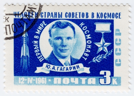 gagarin: RUSSIA - CIRCA 1961 : stamp printed in Russia with Gagarin first man in space, circa 1961