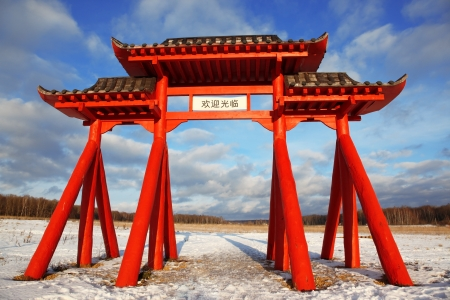 spiritual journey: The big red Gate of Buddhist temple