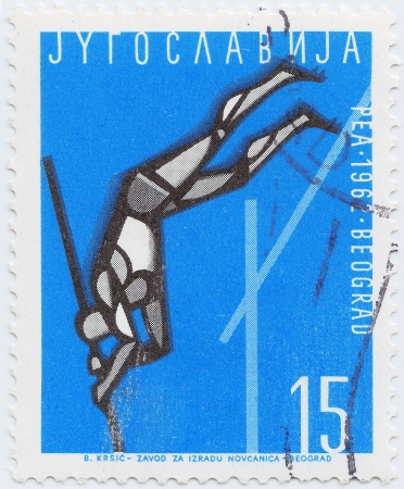 YUGOSLAVIA - CIRCA 1962 : stamp printed in Yugoslavia shows the Sport Games in Belgrad, circa 1962 Stock Photo - 16236869