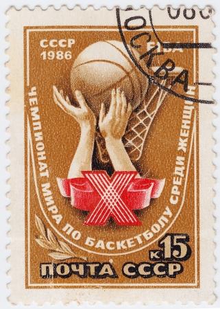international basketball: USSR - CIRCA 1986 : stamp printed in USSR show FIBA - Female International Basketball Awards, circa 1986