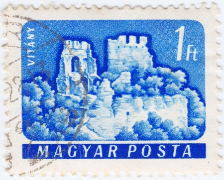 HUNGARY - CIRCA 1960   Stamp printed in Hungary show Sarospatak castle in Borsod-Abauj-Zemplen county, northern Hungary, circa 1960   photo
