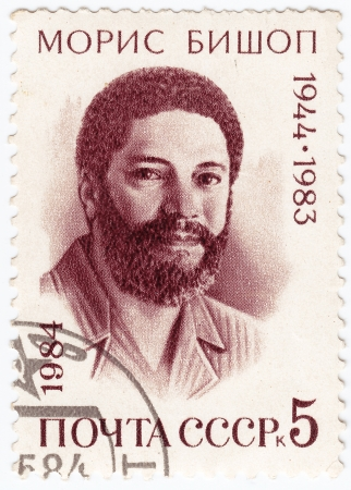 USSR - CIRCA 1984 :  stamp printed USSR show political figure of Grenada Maurice Rupert Bishop, circa 1984 Stock Photo - 16284258