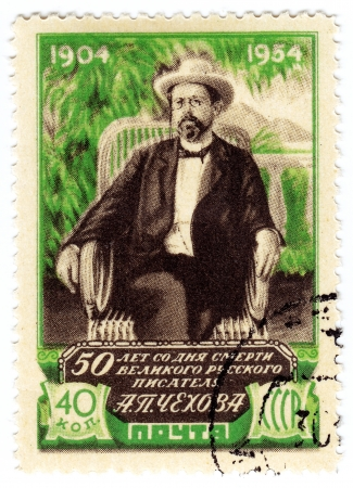 USSR - CIRCA 1954 : Stamp printed in the USSR shows Anton Chekhov - the great russian playwright and writer, circa 1954 Stock Photo - 16284177
