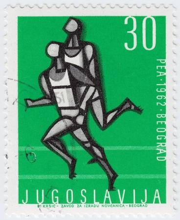 YUGOSLAVIA - CIRCA 1962 : stamp printed in Yugoslavia shows the Sport Games in Belgrad, circa 1962 Stock Photo - 16284205