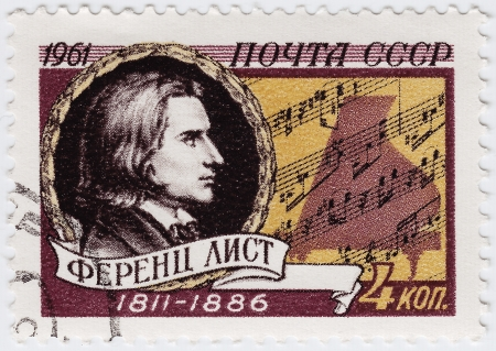 liszt: RUSSIA - CIRCA 1961 : stamp printed in Russia shows famous composer Franz Liszt, circa 1961