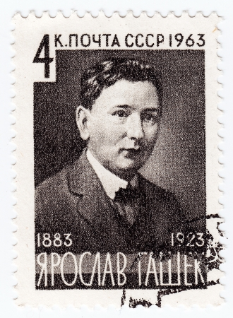 RUSSIA - CIRCA 1963 : stamp printed in Russia shows Jaroslav Hasek great Czech writer, circa 1963 Stock Photo - 16284377