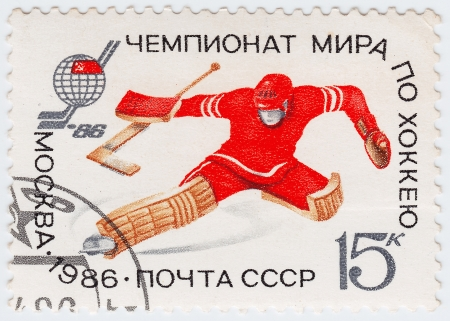 USSR - CIRCA 1986 : stamp printed in USSR shows goalkeeper in hockey, World hockey cup in Moscow, circa 1986  Stock Photo - 16284314