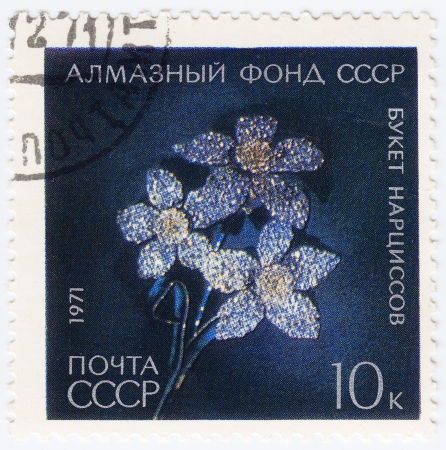 USSR - CIRCA 1971 : stamp printed in USSR shows a Bouquet of narcissuses, Diamond Found of the USSR, circa 1971 Stock Photo - 16284321