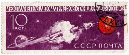 USSR - CIRCA 1962 : stamp printed in USSR shows the soviet exploration Mars, circa 1962 Stock Photo - 16284304