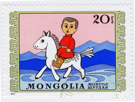 mongolia horse: MONGOLIA - CIRCA 1975 : Stamp printed in Mongolia shows illustration of little rider on horse, circa 1975