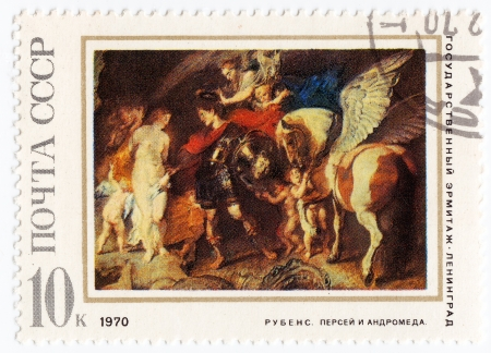 andromeda: USSR - CIRCA 1970 : stamp printed in Russia shows pic Perseus and Andromeda of painter Rubens, circa 1970 Editorial