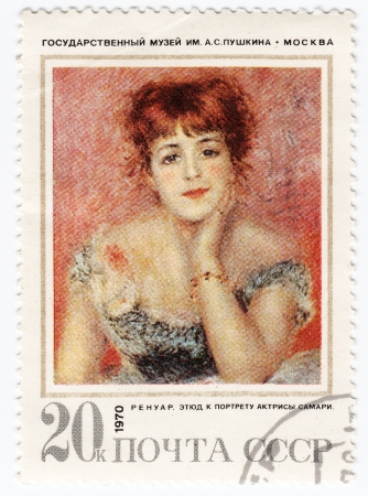 etude: USSR - CIRCA 1970 : stamp printed in USSR (now is Russia) shows picture of artist Renoir - Etude to portrait of actress Samari, circa 1970 Editorial
